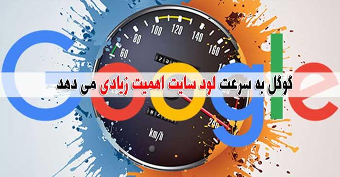 آموزش افزایش سرعت سایت وردپرس / gtmetrix  افزایش سرعت بالا آمدن سایت / خدمات افزایش سرعت سایت   بالا آمدن  افزونه بهینه سازی وردپرس
